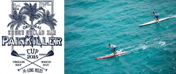 painkiller-cup-sup-race-bvi-2015-945
